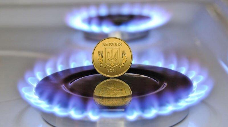 Тарифы на распределение газа: львиную долю украинцы платят за потери в сети