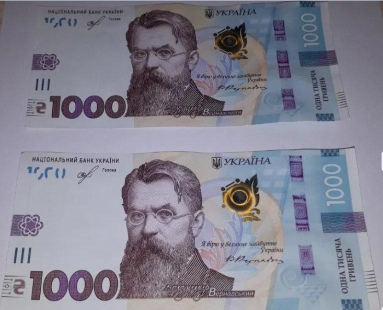 Украинец неожиданно получил из банкомата уникальные гривны, которые продаются в 20 раз дороже своего номинала
