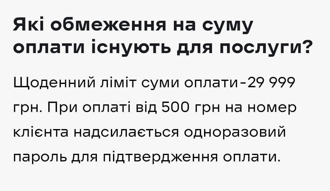 """Новое приложение """"Новой почты"""" успешно освоили мошенники: у клиентов уже исчезают деньги с карточек"""