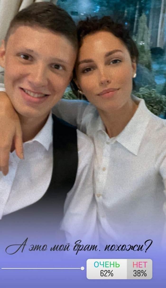 """""""Холостяк"""" Михайло Заливако і Ганна Богдан показали фото з весілля"""