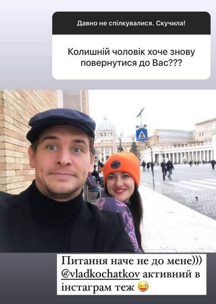 Соломія Вітвіцька зізналася, які в неї стосунки з колишнім чоловіком після розлучення