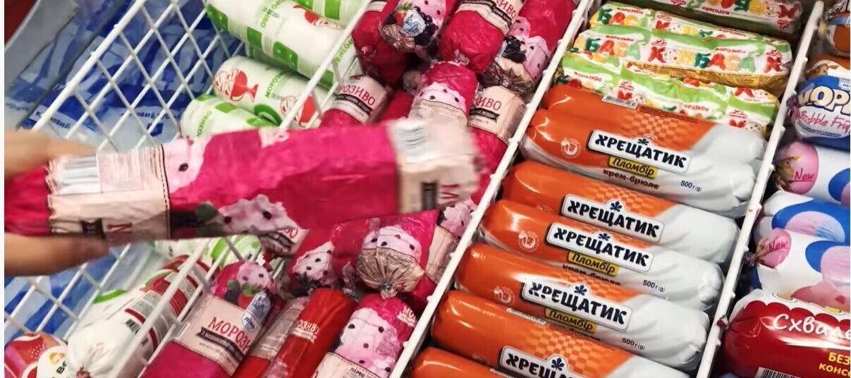 Відому мережу супермаркетів викрили у продажу прострочених продуктів харчування
