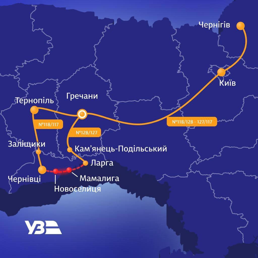 Через карстове провалля, що утворилось на Буковині, Укрзалізниця змінила маршрути руху потягів