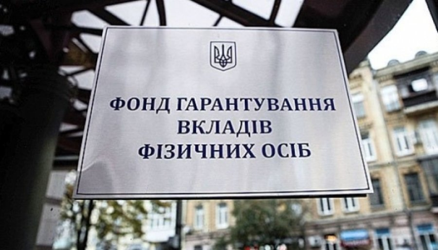 В Украине повысят гарантированную сумму вклада: сколько денег вернут в случае банкротства банка