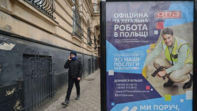 Робота менше 40 годин на тиждень за 90 тисяч гривень: Польща відкрила для заробітчан сотні привабливих вакансій