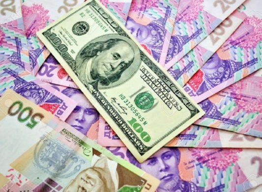 Оправдались прогнозы по курсу доллара: гривна начала падать - today.ua