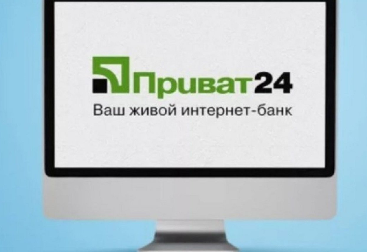 Масштабний збій Приват24: ПриватБанк просить припинити проведення будь-яких платежів