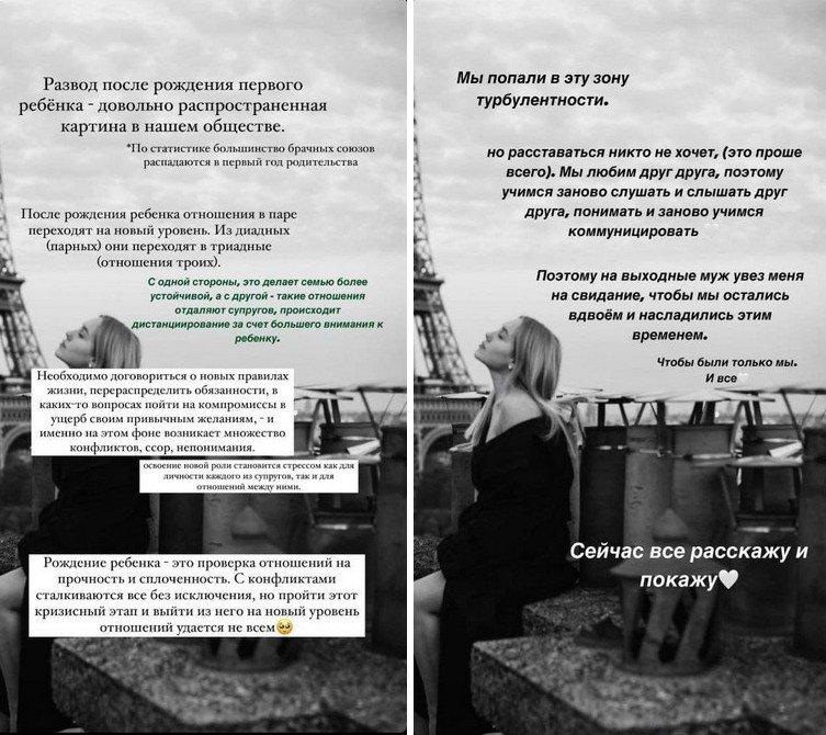 """""""Холостяк"""" Нікіта Добринін і Даша Квіткова опинилися на межі розлучення після народження сина"""