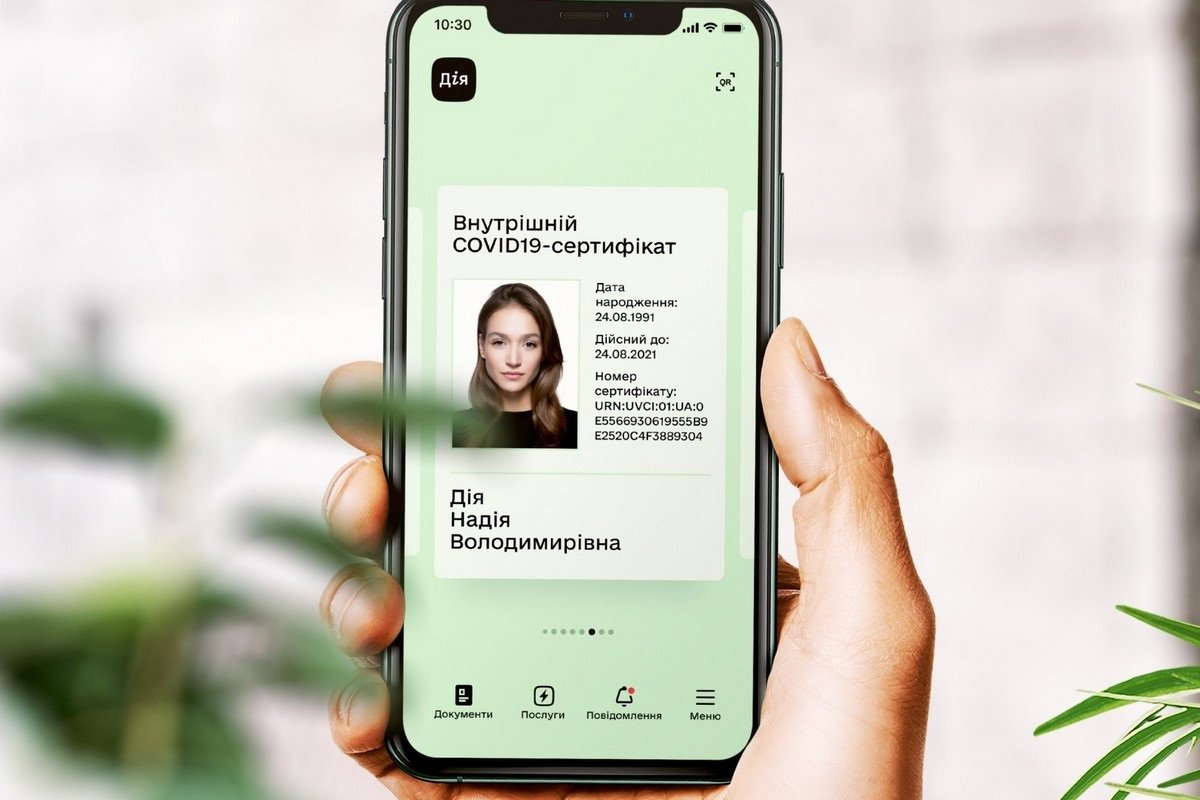 """Українцям почали видавати """"жовті"""" ковід-сертифікати: як правильно отримати документ"""