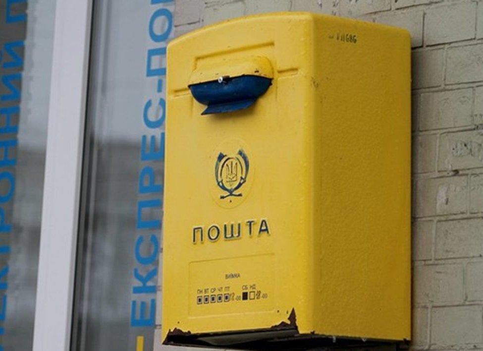 Укрпошта оголосила про зміну тарифів на доставку посилок