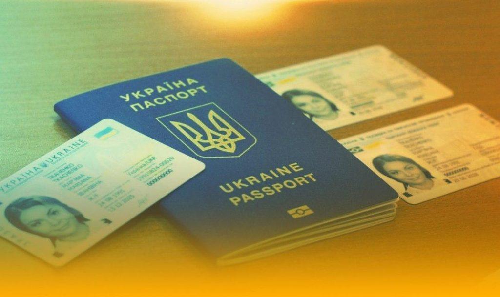 У громадян з ID-паспортами більше не будуть питати прописку